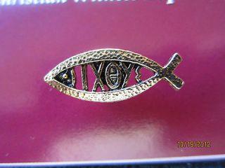 Antique Gold IXOYE Greek Fish Lapel Pin Jesus, Christ, Gods, Son