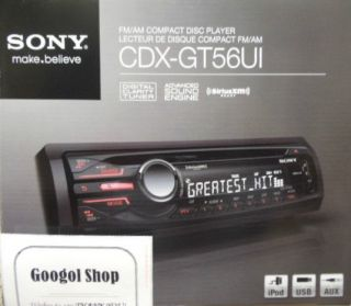 sony cdx gt56ui cd in dash receiver with front usb, aux cdxgt56ui