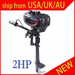 2HP TWO STROKE OUTBOARD MOTOR BOAT ENGINE WATER COOLED NEW IN GREAT