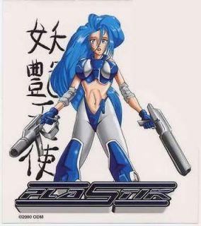 Newly listed PLASTIK Japanese ANIME GIRL 2 GUNS STICKER/DECAL CAR