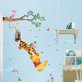 Disney Winnie the Pooh&Tigger Swing Tree Removable Wall Sticker Decal