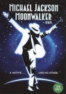 Michael Jackson   Moonwalker DVD, 2010