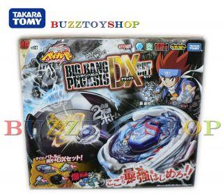 Beyblade 4D BB107 BIG BANG PEGASIS PEGASUS DX SET Hasbro Takara tomy