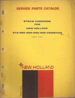 STRAW CHOPPERS FOR NEW HOLLAND 975 980 985 99​0 995 COMBINE SERVICE