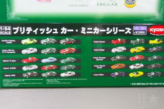 Kyosho 1 64 Jaguar E Type Green British Miniature Car Collection 2006