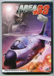 Area 88 TV Complete Collection 4 DVDs Adv Films Brand New