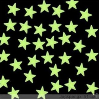 200x Glow in The Dark Stars Stickers Stick on Baby or Kids Room for