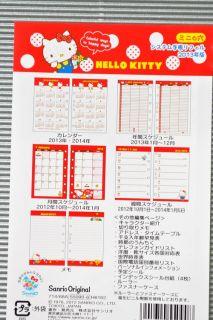 10 ~ 2013 Hello Kitty Schedule Book LV Agenda Refills Diary Sanrio Red