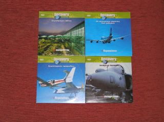 Hong Kong Airport Aircrafts Airplan Discovery Channel