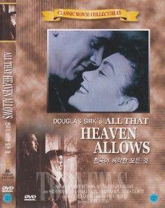 All That Heaven Allows 1955 Jane Wyman DVD SEALED