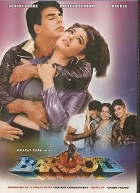 Barood Akshay Kumar Raveena Bollywood Hindi DVD