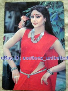 Bollywood Actor Rati Agnihotri India Star RARE Old Post Card Postcard
