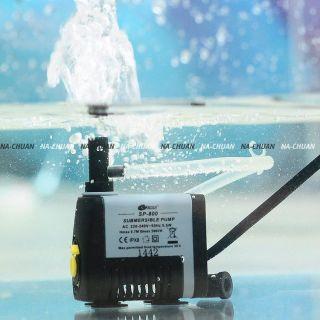 Submersible Aquarium Fish Tank Air Water Pump 260L H