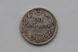 Russia 20 Kopeks 1813 Aleksander I VF Condition
