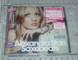 Alexandra Stan Saxobeats Deluxe Edition JAPAN PROMO CD DVD NEW VIZP