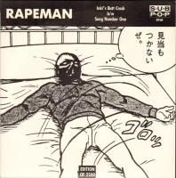 Rapeman Inkis Butt Crack Sub Pop 45 on Clear Vinyl Big Black Mint