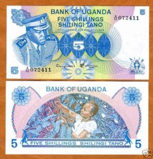 Uganda 5 shillings ND 1977 P 5A UNC Idi Amin