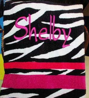 Embroidered Monogrammed Zebra Animal Print Beach Towel