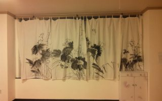 Vintage Hand Made Painted Ink and Wash Painting Korean Curtain