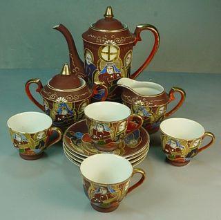 Vintage Japanese Moriage Satsuma Style Kutani Porcelain Demitasse Tea