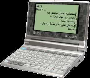 Atlas Arabic, English Electronic Talking Dictionary SD333_FREE