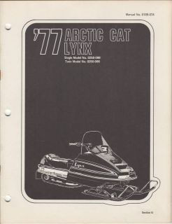 1977 Arctic Cat Snowmobile Lynx Parts Manual