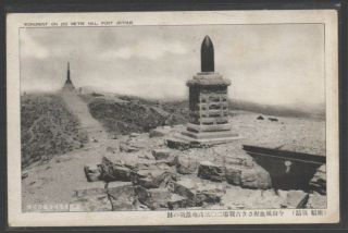 China Russia Manchuria Port Arthur Monument on Hill Unused Broken