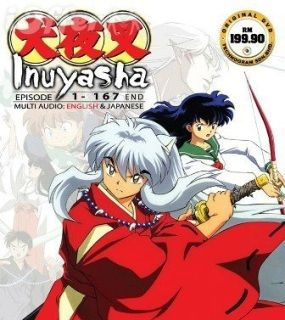 InuYasha Complete TV Series DVD Box Set 1 167 End with English Audio