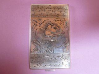 Estate 1940s Polish Silver Hallmarked Cigarette Case Floral Rose Gold