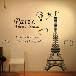 DIY Decorative Wall Paper Art Mural Sticker Paris Eiffel Tower 130 Cm