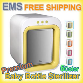 Gift Upang Primium Baby Bottle Ultraviolet Sterilizer