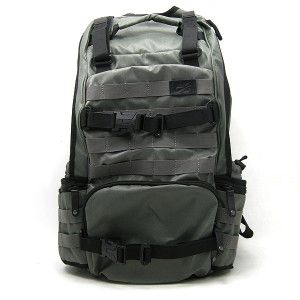 Nike SB Waxed Canvas Backpack Grey Black Duffle Cement