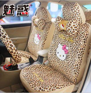 Leopard HelloKitty Auto Car Rearview Mirror Rear Seat Cover kit