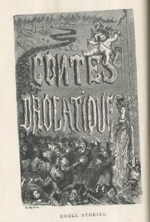 Balzac Gustave Dore Droll Stories 1874 1st Binding