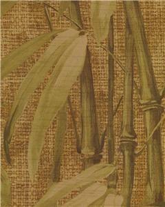 SHOWER CURTAIN CROSCILL SAMOA NATURAL GREEN BROWN GOLD BAMBOO