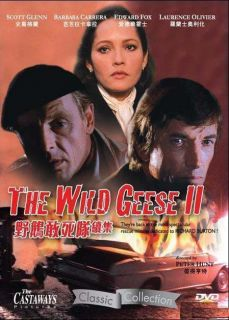 The Wild Geese 2 DVD Scott Glenn Barbara Carrera R0