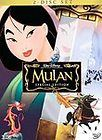 end of layer mulan dvd special edition 2 disc set
