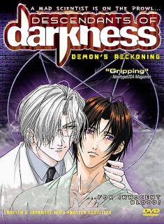 Descendants of Darkness Collection DVD, 2003, 4 Disc Set
