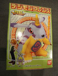 Digimon Friends Plush Gabumon New in Box Very rare Bandai Japan Sealed