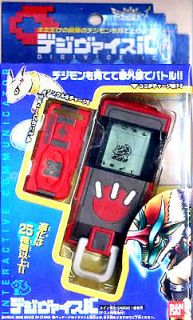 NEW* BANDAI DIGIMON SAVERS DIGIVICE iC DATA LINK 202 RED RARE
