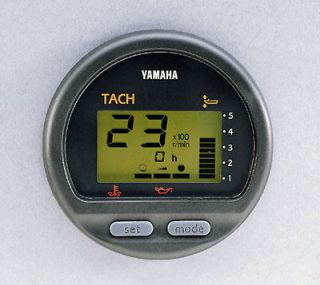 Yamaha Tach in Motors/Engines & Components