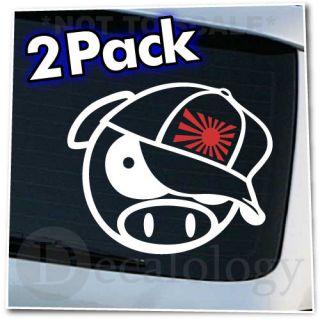 jdm rally pig 2pk car truck laptop vinyl decal sticker