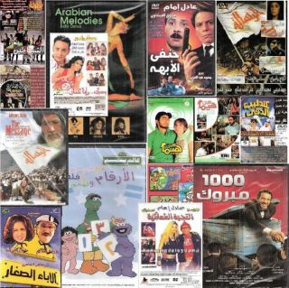 Arabic Movies Wholesale 7 DVD Special Free USA Shipping