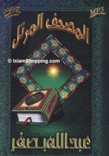 entire quran on 1 mp3 cd quari sheikh abdullah basfar to listen to