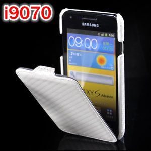 Leather Flip Case Cover Samsung i9070 Galaxy s Advance White