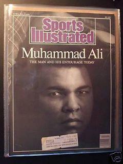 1988 Sports Illustrated Boxing Legend Muhammad Ali