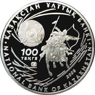 Kazakhstan 2009 100 Tenge Great Commanders 1Oz Attila the Hun