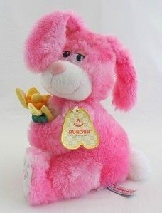10 Aurora Plush Bashful Bunny Pink Easter Rabbit Stuffed Animal Toy