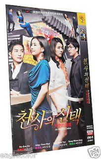 An Angel's Choice Korean Drama Complete TV Series (5 DVDs) No