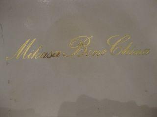 Mikasa Bone China April Rose Cake Plate and Server